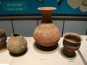Pottery of the Yayoi Period settlement in Yokohama
