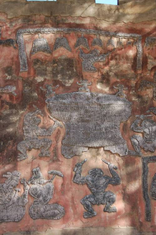 Ancient mural of bronze bells used by a tribe in Yunnan, China