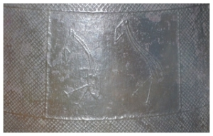Motif of sacred bird on a bronze bell