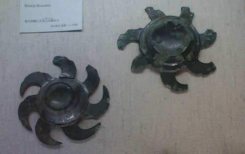 Tomoe shield ornaments, Tokyo National Museum