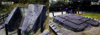 Oni no secchin (left); oni no maita (right)