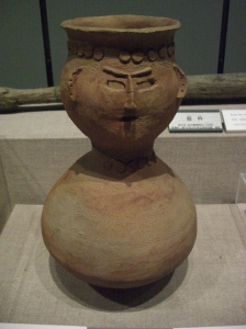 ...including this anthropomorphic vessel with a quirky-looking face