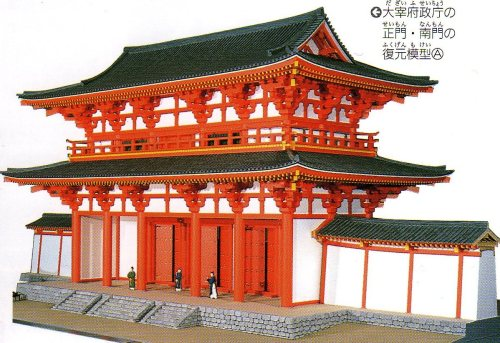 Reconstructed model of the senmon gate to Dazaifu city