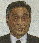 Yoshikiyo Seki