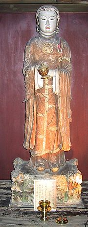 Sculpture of Prince Shōtoku depicted as a bodhisattva in Asuka-dera, Asuka, Nara.