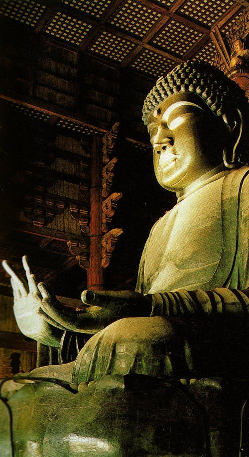 The Daibutsu or Vairocana Buddha, Todai-ji Temple