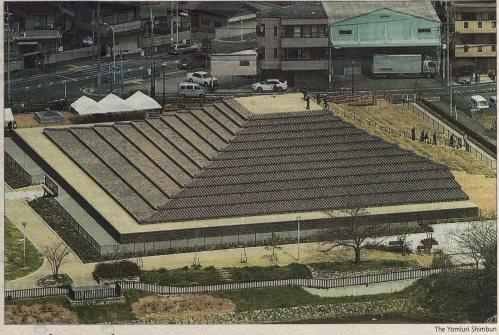 Pyramid tops pagoda