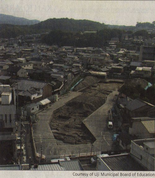 The archaeological site in Uji, Kyoto Prefecture, where late fourth-century Sueki ceramics have been excavated.