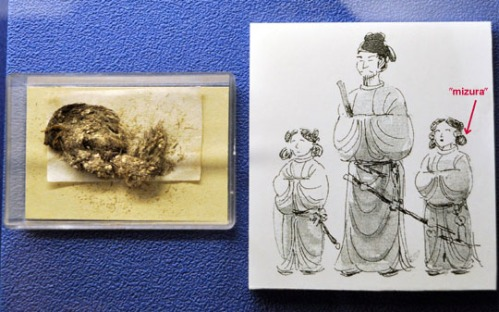 Oldest tuft of hair found in Japan from Yayoi Yoshinogari Saga Pref
