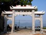Pailou, Xujiang, Jiangxi
