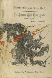 The Serpent With Eight Heads, French ed. 1897(Meiji 30) Photo: KUFS