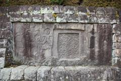 Nabeta Kofun