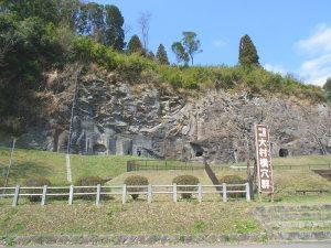 Omura yokoana cave tomb cluster