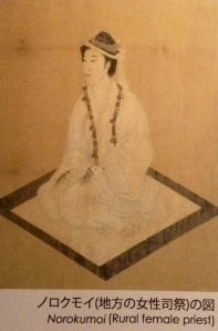 A depiction of female priests of Okinawa (Tokyo National Museum in Ueno)