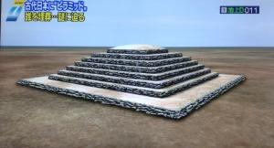 Reconstructed scene of what the Miyako-zuka pyramid looked like