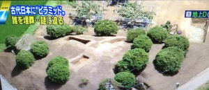 Miyakozuka pyramid site