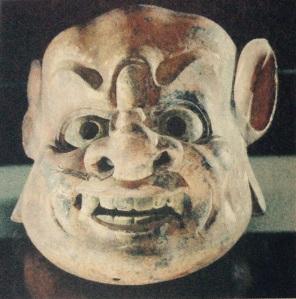 Gigaku Mask of Konron (Gigakumen Konron) (Source: Yomiuri Shimbun)