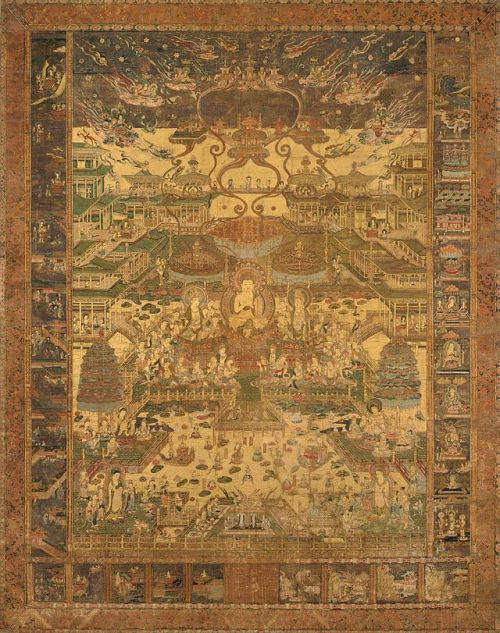 Mandala of Taima.