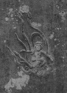 A celestial being on a cloud motif seen on a bronze bell of the Korean kingdom Silla. c. 833  Photo:  Wikimedia Commons