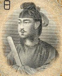 Prince Shotoku (source: Prince Shotoku)
