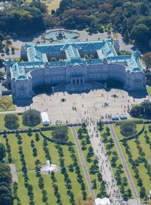 Aerial view of the Akasaka palace