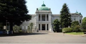 Hyokeikan designed by Katayama (student of Josiah Conder), now part of Tokyo Ueno Museum