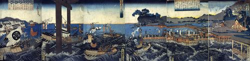 1000px-Battle_of_Miyajima-2