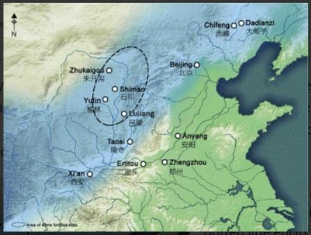 shimao culture