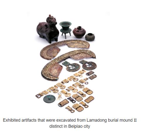 liaoning lamadong cemetery san yan xianbei relics