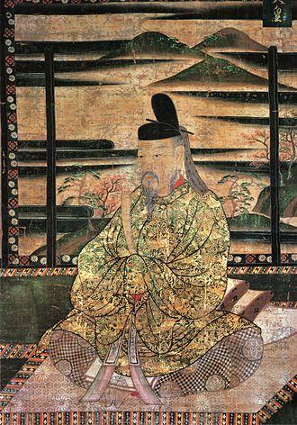 330px-Emperor_Saga_large